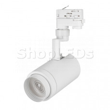 Светильник LGD-ZEUS-4TR-R88-20W Warm SP2900-Meat (WH, 20-60 deg, 230V) (ARL, IP20 Металл, 3 года)